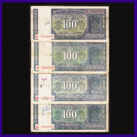 Set of 4 Different Signs 100 Rs Notes Hirakud Dam