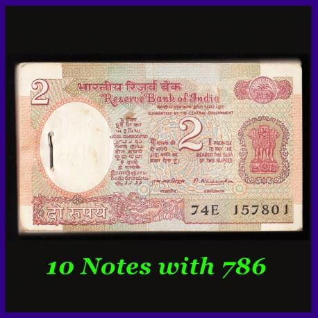 B-25, Full Bundle 2 Rupees M.Narasimham, Satellite