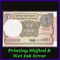 AUNC 1 Re Error Note Printing Shifted & Wet Ink Error