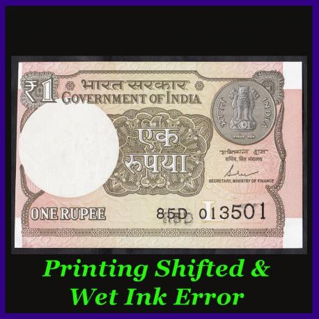 AUNC 1 Re Error Note Printing Shifted & Wet Ink Error