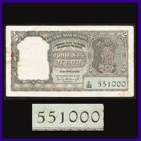 B-6, Semi-Fancy Number Olive Green 2 Rs Note, Bhattacharya, Tiger Bust Facing Right