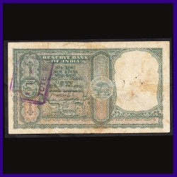 C-5, Totalizer Note H.V.R.Iyengar, 5 Rupees Note, A Inset, 6 Deers On Reverse