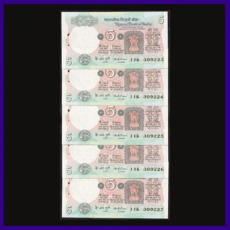 C-16, Set of 5 UNC 5 Rs Notes In Series, K.R.Puri, Tractor On Reverse