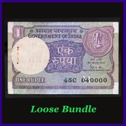 A-53, 1989, 1 Re Loose Bundle Of 80 Notes, Gopi K. Arora