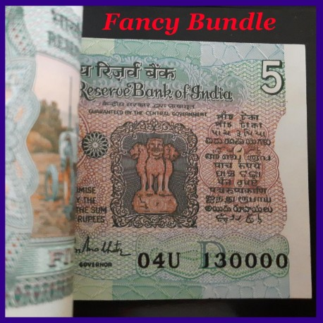 C-25, Full Bundle 5 Rs , R.N.Malhotra, D Inset, 100 Notes