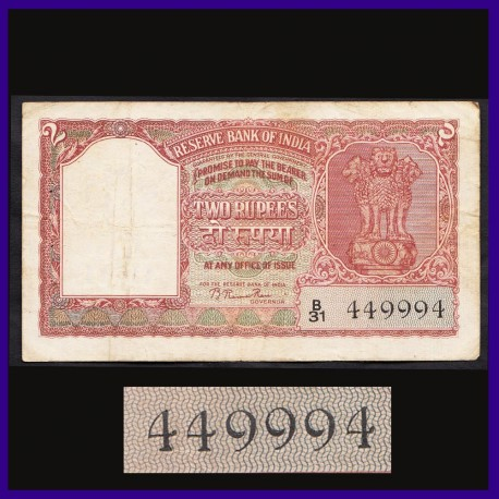 B-1, Rupees 2 Note, First Issue, B.Rama.Rau, Hindi Numeral On Top