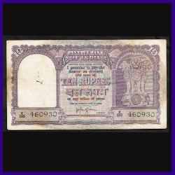 D-5, Iyengar 10 Rs Rare Note, Boat On Reverse