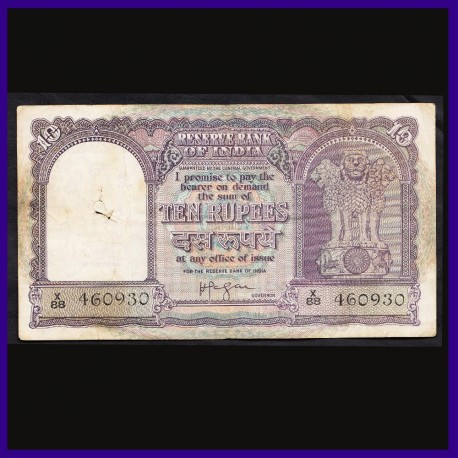 D-5, Iyengar 10 Rs Rare Note, Boat On Reverse