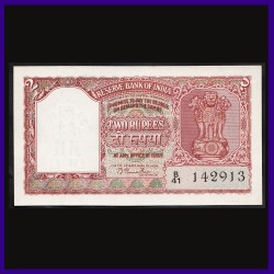 B-1, UNC First Issue, Rupees 2 Note, B.Rama.Rau, Hindi Numeral On Top