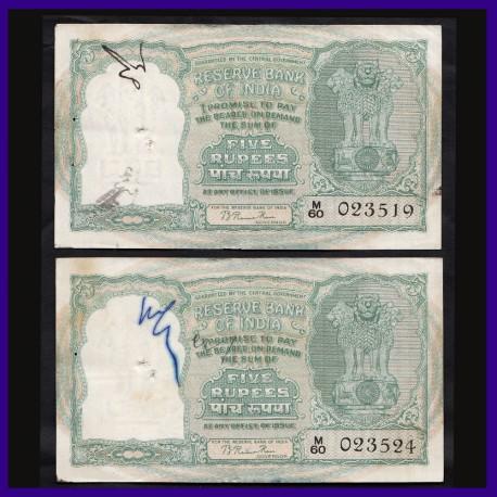 C-2, Set of 2 Notes 5 Rs B.Rama Rau Incorrect Hindi 6 Deer