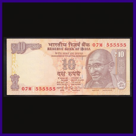 UNC, 10 Rs, 555555 Fancy Numbered Note