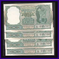 C-6, Set of 4 BUNC 5 Rs Notes In Series,  Bhattacharya 3 Deers On Reverse