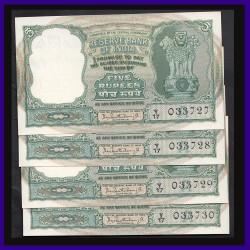 C-6, Set of 4 BUNC 5 Rs Notes In Series,  Bhattacharya 3 Deers On Reverse