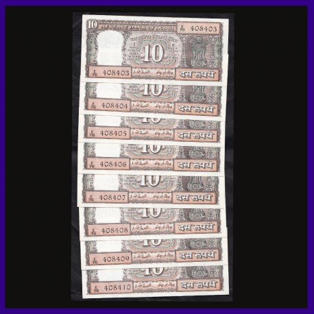 D-22, AUNC Set of 8 Notes In Series, 10 Rs, I.G.Patel, Boat Note
