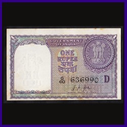 1957, LK Jha, 1 Re Error Note, Printing Shifted On Obverse And Reverse