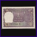 A-27, 1 Re UNC Note 786 Fancy & Holy Number, I.G. Patel, 1972