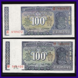 UNC Different Signs Set of 2 Notes 100 Rs Note Hirakud Dam