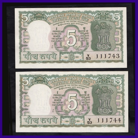 C-13, Set of 2 UNC 5 Rs Notes In Series Jagannathan 4 Deers On Reverse