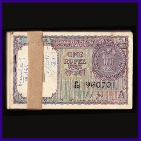 A-13, 1963, 1 Re Full Bundle, L.K. Jha 100 Notes