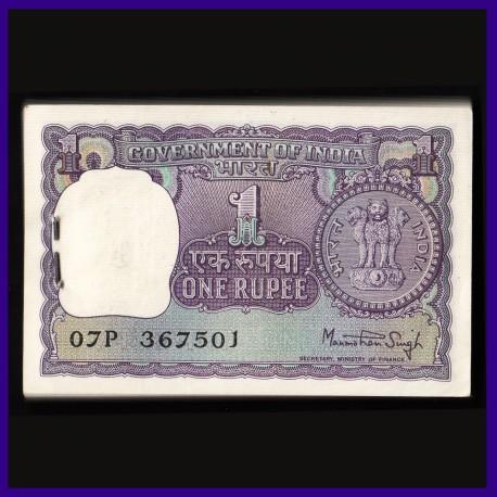 A-37, 1 Re Full Bundle 1977 Manmohan Singh