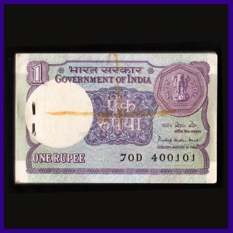 A-46, 1984 Full 1 Re Bundle Pratap Kishen Kaul