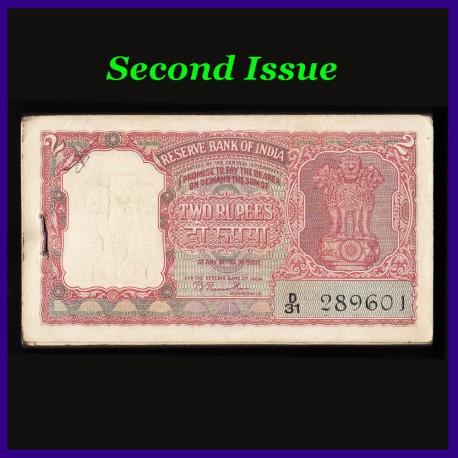 B-2, Full Bundle B. Rama Rau 2 Rupees Notes