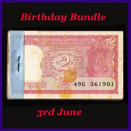 B-19, Full Bundle 2 Rs, Manmohan Singh, Standing Tiger, 100 Notes