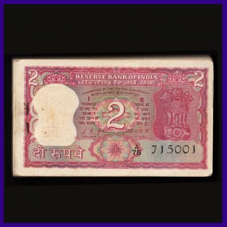 B-9 Bundle Of 99 Notes L.K.Jha Gandhi Issue