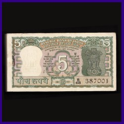 C-12, Full Bundle 5 Rs Jagannathan 4 Deers On Reverse, 100 UNC Notes