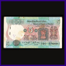 C-27, Wet Ink Error Full Bundle R.N.Malhotra 5 Rs F Inset, 100 Notes
