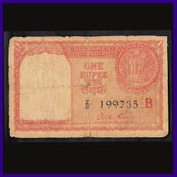 1957, Persian Gulf Issue 1 Rupee Note, A.K.Roy Sign