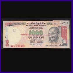 1000 Rs Error Note, Extra Paper On Top Right Corner - Bimal Jalan