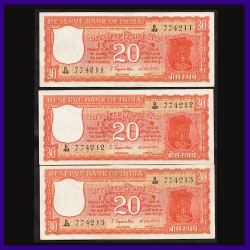 E-3, AUNC Set of 3 Notes In Series 20 Rs Notes Jagannathan