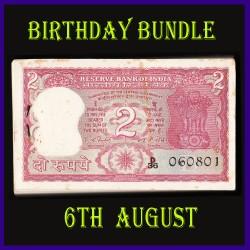 B-16, I.G. Patel Birthday 2 Rs Bundle Standing Tiger - B Inset, 100 Notes