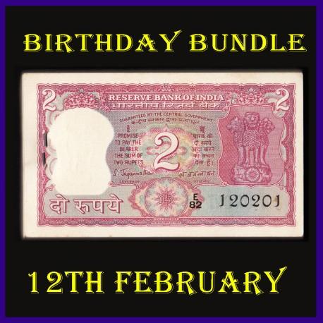 B-11, Full Birthday Bundle 2 Rs, S. Jagannathan, Standing Tiger