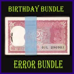 B-21, Error Bundle 2 Rs, R.N. Malhotra, Standing Tiger