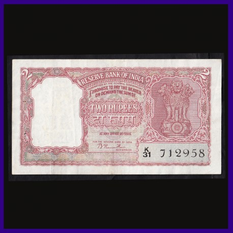 B-3, B.Rama Rau 2 Rupees Rare Note