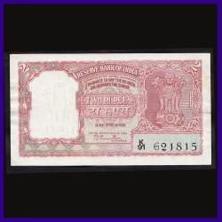 B-3, B.Rama Rau 2 Rupees Rare Note Corrected Hindi