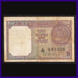 A-14, Rare 1964 Bhoothlingam One Rupee Note