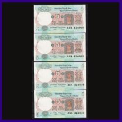 C-18, Set of 4 BUNC 5 Rupees Notes In Series Narsimham