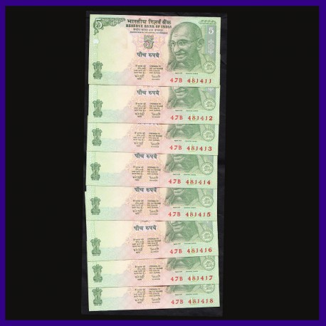 C-38, BUNC 5 Rs Set of 8 Notes In Series Dr.Y.V.Reddy