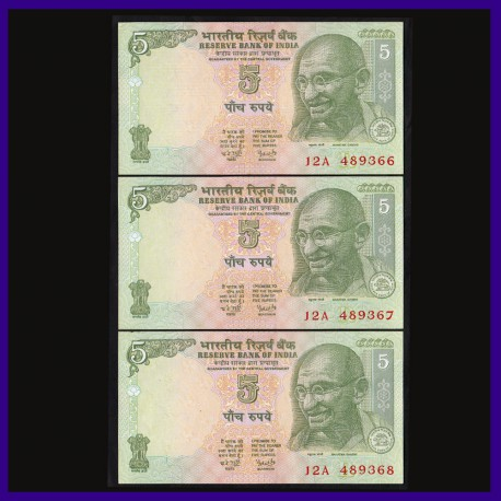 C-39, BUNC 5 Rs Set of 3 Notes In Series Dr.Y.V.Reddy
