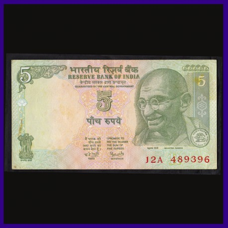C-39, 5 Rs Dr.Y.V.Reddy Note