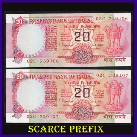 E-13, AUNC Scarce Prefix Set of 2 Notes In Series, Rangarajan 20 Rs Note