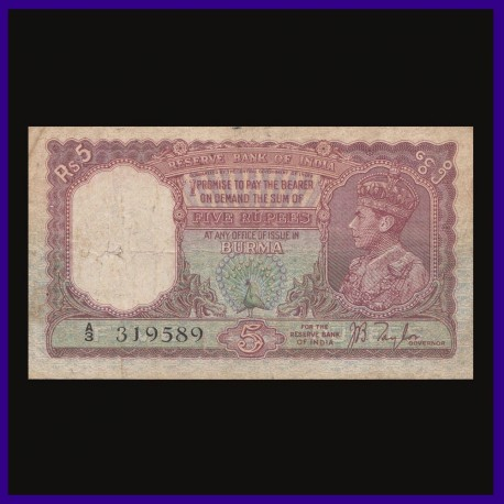 Burma Issue 5 Rs, J.B.Taylor, George VI, Red Peacock Note, British India