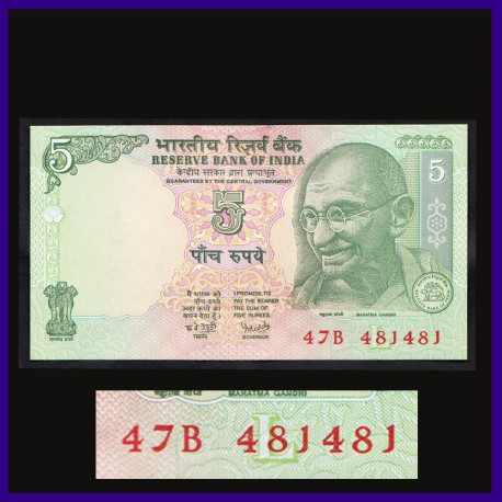 C-38, BUNC Repeater Serial Number Note Dr.Y.V.Reddy
