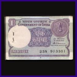A-48, 1985 Error Bundle of 100 Notes, S.Venkitaramanan