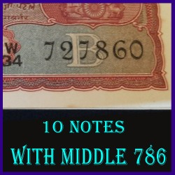 B-16, 2 Rs Full Bundle I.G. Patel 10 Notes With 786