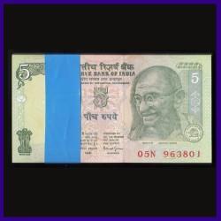 C-35, Full Bundle 5 Rs Bimal Jalan 100 Notes