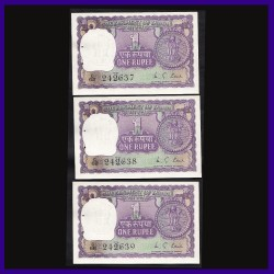 A-35, 1976, BUNC Set of 3 One Rupee Notes, M.G.Kaul